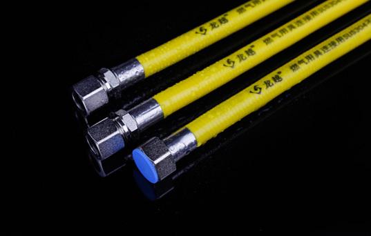燃气用具连接用不锈钢波纹软管